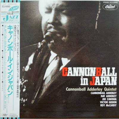 CANNONBALL ADDERLEY QUINTET - Cannonball Adderley In Japan - LP