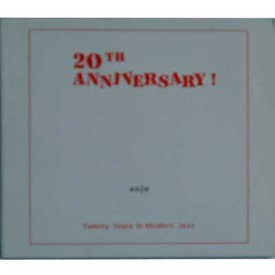 V.A. - 20th Anniversary! - CD
