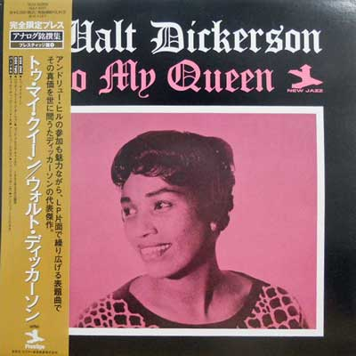 WALT DICKERSON - To My Queen - LP