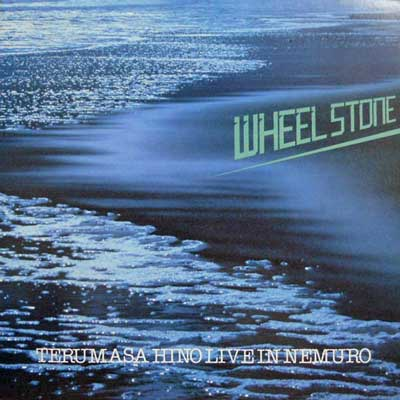 """Ú–ÌÁ©³: TERUMASA HINO - Wheel Stone: ŽÔÎ - LP"