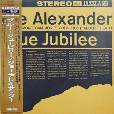 JOE ALEXANDER - Blue Jubilee - LP
