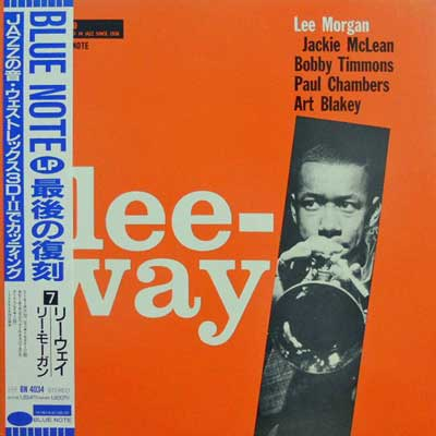 LEE MORGAN - Leeway - LP