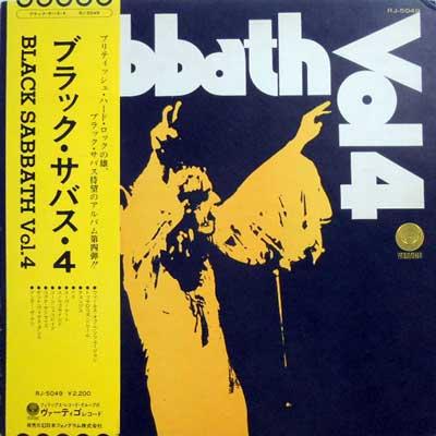 BLACK SABBATH - Vol. 4: Black Sabbath - LP