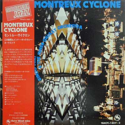 ŽO–Ø•QŒÅ: BINGO MIKI AND INNER GALAXY ORCHESTRA - Montreux Cyclone - LP