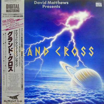 DAVID MATTHEWS - Presents Grand Cross - LP