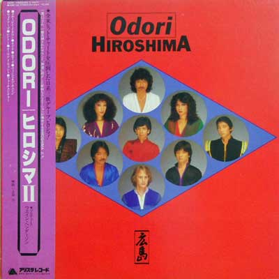 HIROSHIMA - Odori - LP