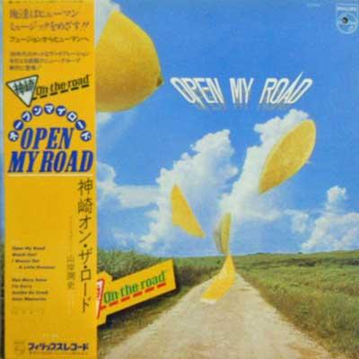 "_ÈƒIƒ""EƒUEƒ[ƒH: KANZAKI ON THE ROAD - Open My Road - LP"