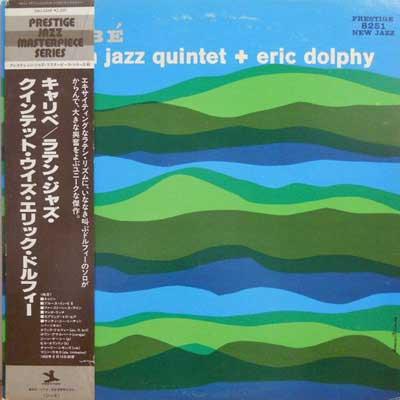 LATIN JAZZ QUINTET & ERIC DOLPHY - Caribe - LP