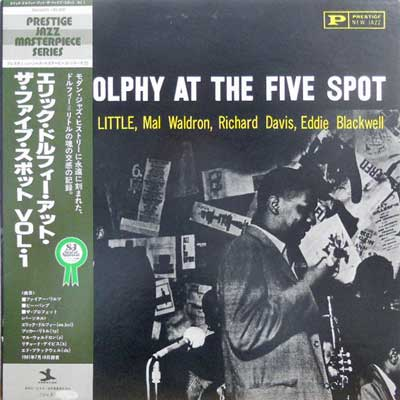ERIC DOLPHY - At The Five Spot Vol. 1 - LP