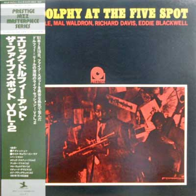ERIC DOLPHY - At The Five Spot Vol. 2 - LP