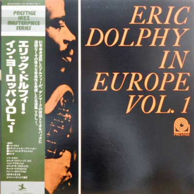 ERIC DOLPHY - In Europe Vol. 1 - LP