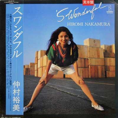 "'‡'º—t""ü: hiromi nakamura 's wonderful: ƒxƒƒ""ƒ_ƒtƒ‹"