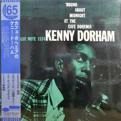 KENNY DORHAM - 'Round About Midnight At The Cafe Bohemia - LP
