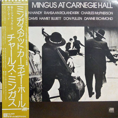 CHARLES MINGUS - At Carnegie Hall - LP