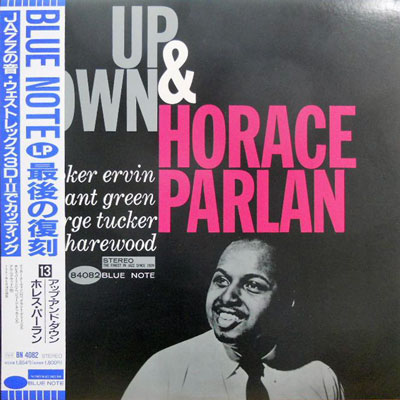 HORACE PARLAN - Up & Down - LP