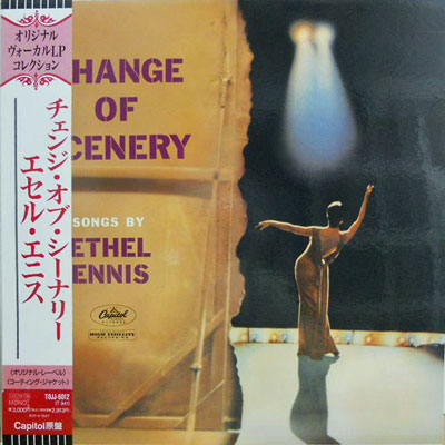 ETHEL ENNIS - Change Of Scenery: This Is - LP