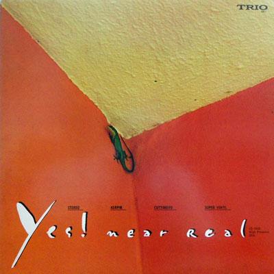 DAVE PELL'S PREZ CONFEREJCE - Dave Peel's Prez Conference - LP