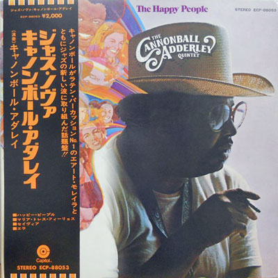 CANNONBALL ADDERLEY - The Happy People - LP