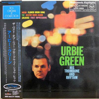 URBIE GREEN - His Trombone And Rhythm - LP