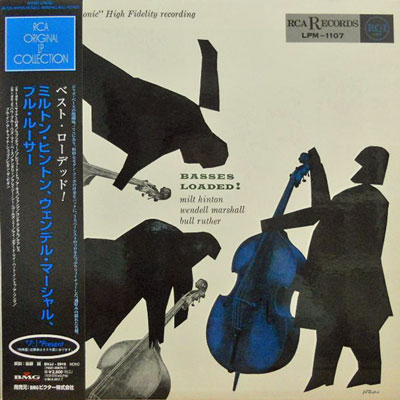MILT HINTON WENDELL MARSHALL BULL RUTHER - Basses Loaded - LP