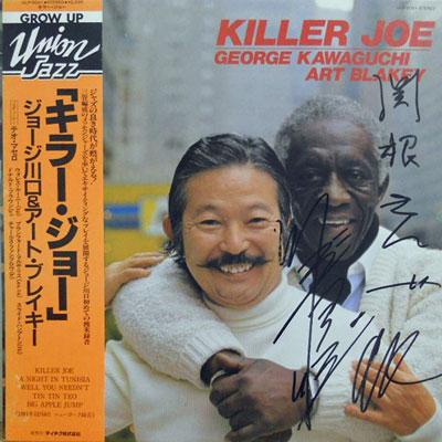 ƒWƒ‡[ƒWÌŒÛ: GEORGE KAWAGUCHI ART BLAKEY - Killer Joe - LP