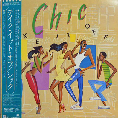 CHIC - Take It Off - LP