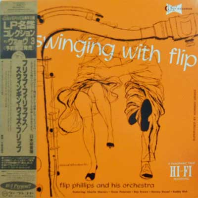 FLIP PHILLIPS & HIS ORCHESTRA - Swinging With Flip - LP