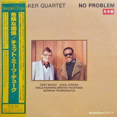 CHET BAKER QUARTET - No Problem - LP
