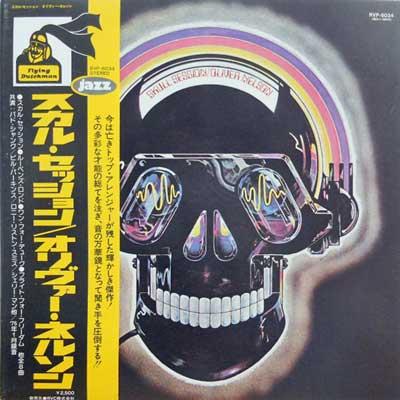 OLIVER NELSON - Skull Session - LP