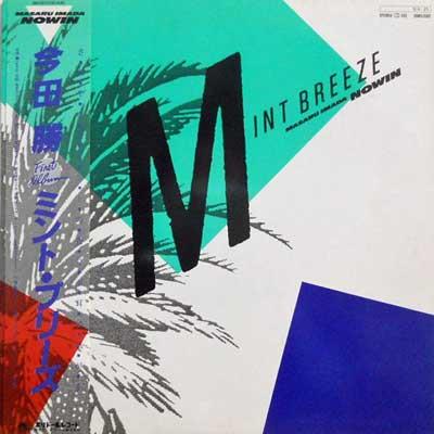 """¡""""CŸ: MASARU IMADA NOWIN - Mint Breeze - LP"""