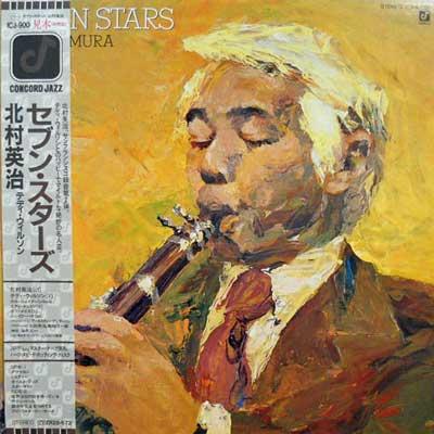 –K'º‰PŽ¡: EIJI KITAMURA - Seven Stars - LP