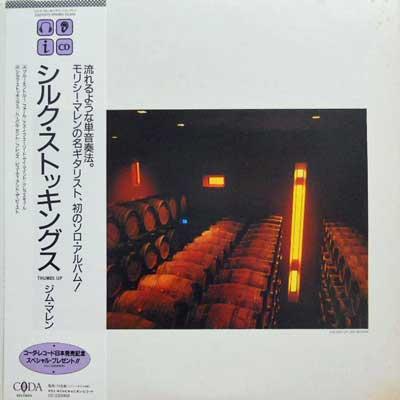 JIM MULLEN - Thums Up - LP