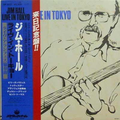 "JIM HALL - Live In Tokyo: ƒ‰ƒCƒ""EƒAƒ‰ƒ""ƒtƒFƒX‹¦'t‹È - LP"