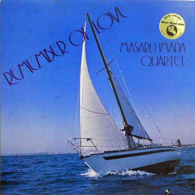 """¡""""CŸ: MASARU IMADA QUARTET - Remember Of Love - LP"""