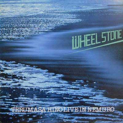 """Ú–ÌÁ©³: TERUMASA HINO - Wheel Stone: ŽÔÎ - 33T"