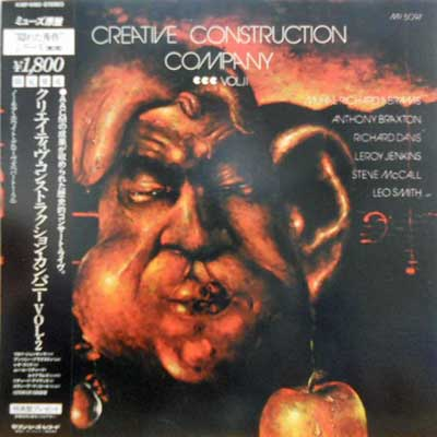 CCC: CREATIVE CONSTRUCTION COMPANY - CCC Volume II: 2 - LP