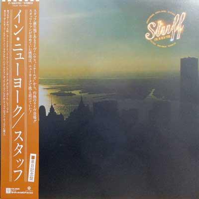 STUFF - Live In New York - LP
