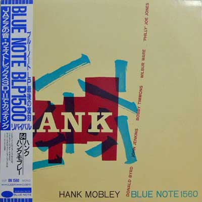 HANK MOBLEY SEXTET - Hank: Hank Mobley Sextet - LP