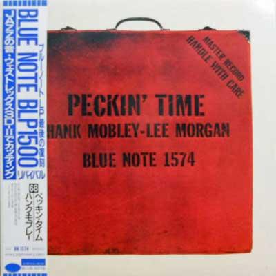 HANK MOBLEY LEE MORGAN - Peckin' Time - LP