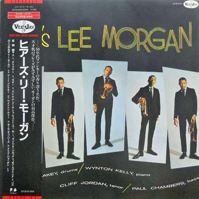 LEE MORGAN - Here's Lee Morgan - LP