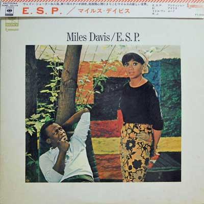 MILES DAVIS - E.S.P. - 33T