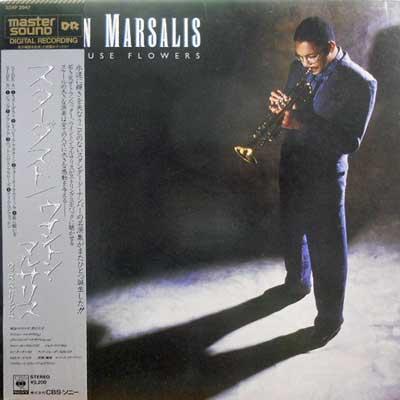 WYNTON MARSALIS - Hot House Flowers - LP