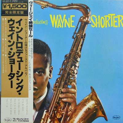 WAYNE SHORTER - Introducing - LP