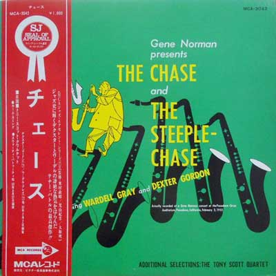 WARDELL GRAY DEXTER GORDON - The Chase And The Steeplechase - LP