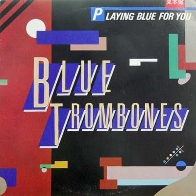 BLUE TROMBONES - Playing Blue For You - LP