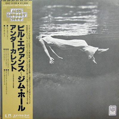 BILL EVANS JIM HALL - Undercurrent - LP