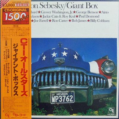 DON SEBESKY: CTI ALL STARS - Giant Box - LP