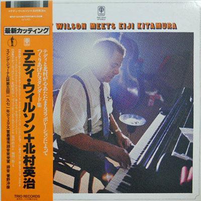 –K'º‰PŽ¡: TEDDY WILSON EIJI KITAMURA - Teddy Wilson Meets Eiji Kitamura - LP