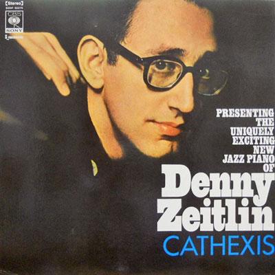 DENNY ZEITLIN - Cathexis - LP