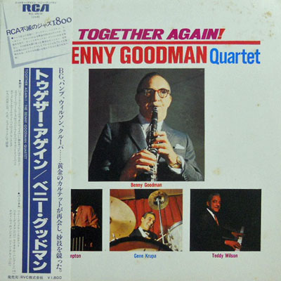 BENNY GOODMAN QUARTET - Together Again! - LP